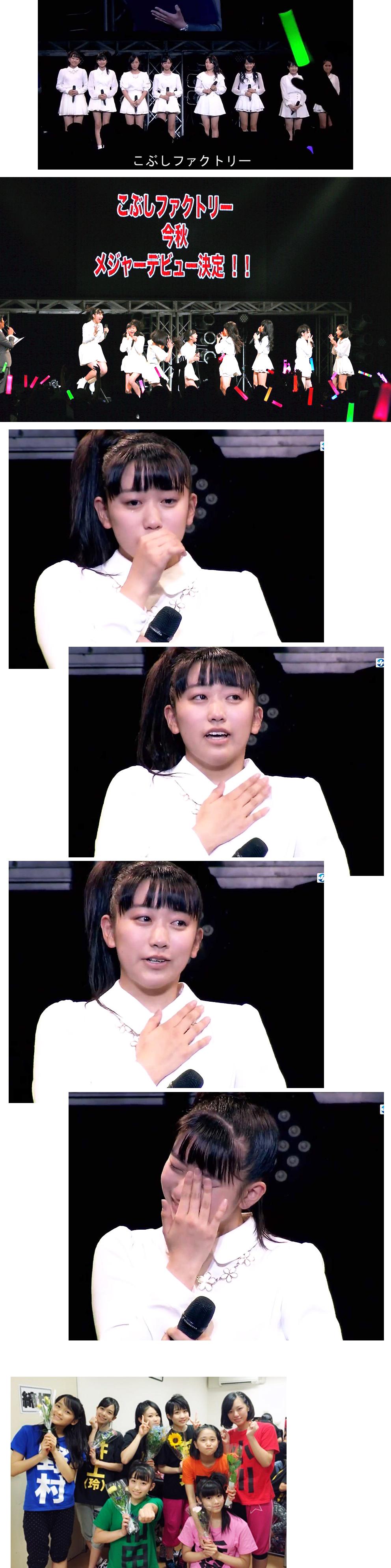 【こぶしファクトリー】和田桜子を見守りたい 48らっこ【わださく】©2ch.netYouTube動画>21本 dailymotion>1本 ->画像>224枚